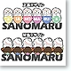 Sanomaru Tote Bag Black