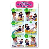 Popo-chan Kindergarten Pretend Play Long Hair Bath Type Dandelion Kindergarten 7pcs Set
