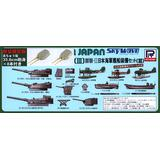 1/700 Equipment for Japan Navy Ship WWII (III) with Brass 35.6cm Barrel x 8