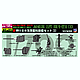 1/700 Equipment for Japanese Navy Ships WWII #3