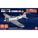 1/144 Koya no Kotobuki Hikotai: Zero Fighter Type 21