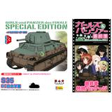 1/35 Girls und Panzer: S-35 BC Freedom Academy (Finale Chapter Package Ver.)