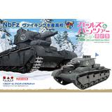 1/35 Girls und Panzer das Finale: NbFz Viking Fisheries High School