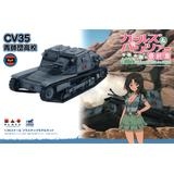 1/35 Girls und Panzer das Finale: CV35 Blue Division High School