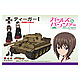 1/35 Girls und Panzer: Tiger I Kuromorimine Girls School Ver.