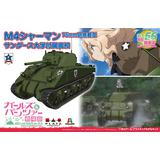 1/56 Girls und Panzer der Film: Otegoro Mokei Senshado M4 Sherman with 75mm Gun Saunders University High School