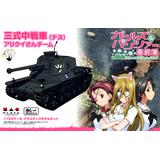 1/72 Girls und Panzer: Type 3 Chi-Nu Medium Tank Anteater Team