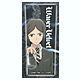 Fate/Zero Character Chopsticks (Waver Velvet)