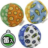 Dragon Ball Pet Goods: Plush Toy Ball For Dogs (Random 1pc)