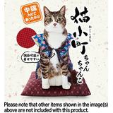 Pet Goods: Nekokomachi Japanese Vest Ball AWU L