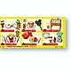 Mickey Mouse Retro Kitchen: 1 Box (6pcs)