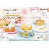 Cinnamoroll: Sweets Collection: 1 Box (8pcs)