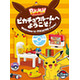 Pokemon: Welcome to Pikachu's Room: 1 Box (8pcs)