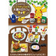 Pikachu's Komorebi Cafe: 1 Box (8pcs)