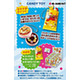 Pokemon: Candy & Snack Mascot: 1 Box (8pcs)