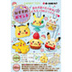 Pokemon Pikachu Sweets Time: 1 Box (8pcs)