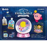 Kirby: Terrarium Collection -Game Selection-: 1 Box (6pcs)