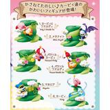 Kirby: Tsunagete Kawaii! Kirby and Mysterious Tree -Tree in Dreams-: 1 Box (6pcs)