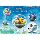 Pokemon: Terrarium Collection Vol.8: 1 Box (6pcs)