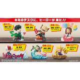 My Hero Academia: Desktop Heroes: 1 Box (6pcs)