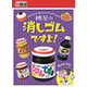 Momoya's Japanese Food Eraser: 1 Box (8pcs)