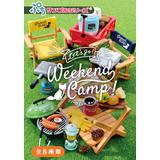 Let's Go! Weekend Camp!: 1 Box (8pcs)