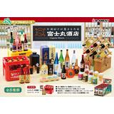 Petit Sample: A Shop Where Sake Lovers Gather Specialty Sake Fujimaru Liquor Store 1 Box 8pcs