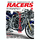 Racers #05: Legend Of GSX-R