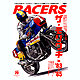 Racers #20: The Moriwaki in 83-85