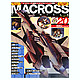 Macross Chronicle #20