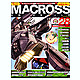 Macross Chronicle #28