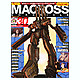 Macross Chronicle #30