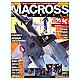 Macross Chronicle #43