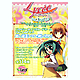 Lycee Ver. Leaf 4.0 Booster: 1 Box (15pcs)