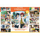 The Prince of Tennis II Relaxation Collection -in Shopping 1 Box 14pcs