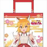 The Helpful Fox Senko-san: Waterproof Tote Bag (Senko)