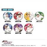 Kuroko's Basketball: Can Badge Collection 1 Box 8pcs