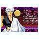 Gintama Comic Reversible Calendar 2011