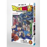 Dragon Ball Super Manga #13