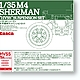 1/35 M4 Sherman HVSS Suspension Set w/T84 Tracks