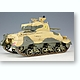 1/35 British Army Sherman II Direct Vision Type El Alamein 1942