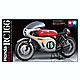 1/12 Honda RC166 Grand Prix Racer