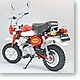 1/6 Honda Monkey 2000 Anniversary Model