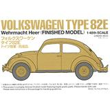 1/48 Volkswagen Type 82E German Army Finished Model