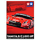 Tamiya R/C Line-Up Vol. 4 2008 Autumn-Winter
