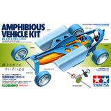Amphibious Vehicle Educational Construction Set (Blue: Yellow)