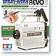 Spray-Work HG Air Compressor Revo II w/HG Single-Action Airbrush