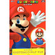 Super Mario Big Action Figure