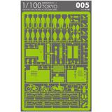 1/100 Architectural Model Accessories Series Set No.5 Tokyo Ed. Light Green