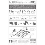 1/100 Architectural Model Accessories Series Set No.31 Primary School Ed. Yellow